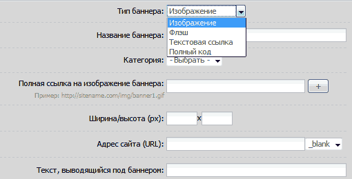 Как к баннеру привязать ссылки и добавить в блок