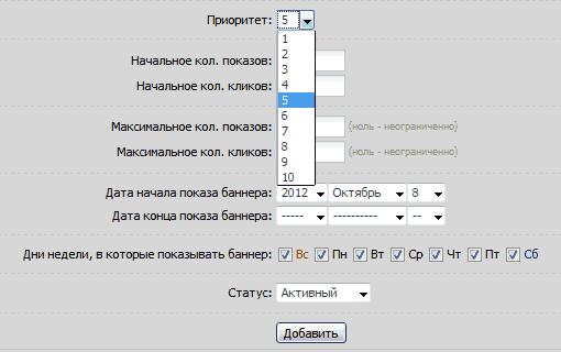 http://forum.ucoz.ru/_fr/159/7826293.png