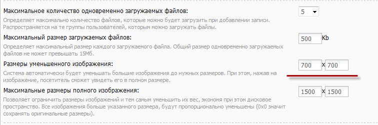 Категория : скрипты ucoz