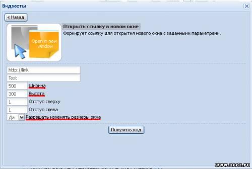Как сделать чтобы по ссылке открывался нужный браузер 473