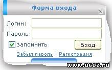 d85772393dac Это значит, что авторизация по uID не будет осуществляться. Так же на  сайтах присутствует всплывающее окно с формой входа, ...