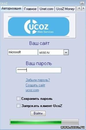 Надеюсь, сайт для кражи паролей сих