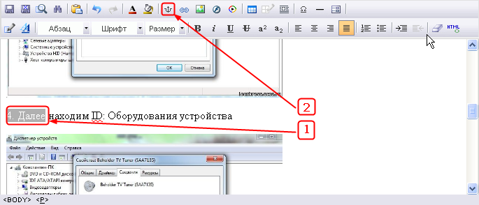 Как сделать ссылку в ссылке ucoz