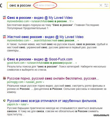 zhestkoe-rossiya-porno