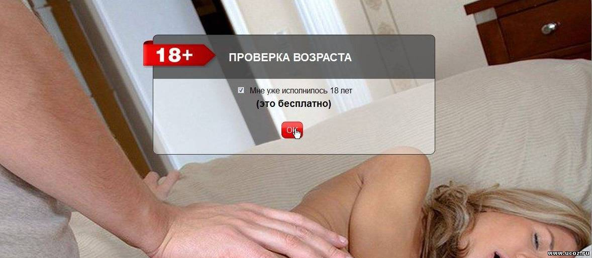 эротическое видео с мобильных-эц1