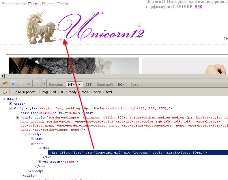 Как сделать чтобы на сайте была бегущая строка