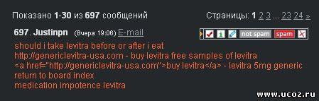 Levitra Free Sample