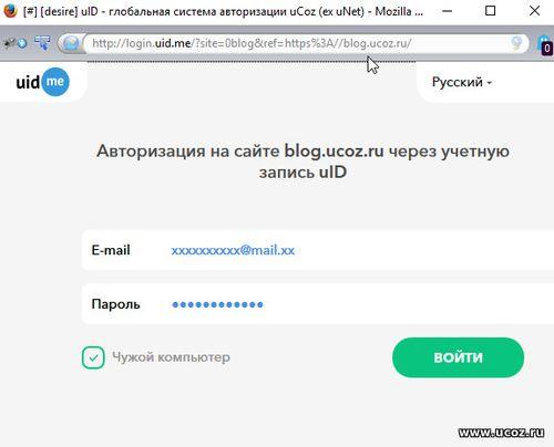 cd291fd5fb85 Как изменить uID пароль профиля  - Форум