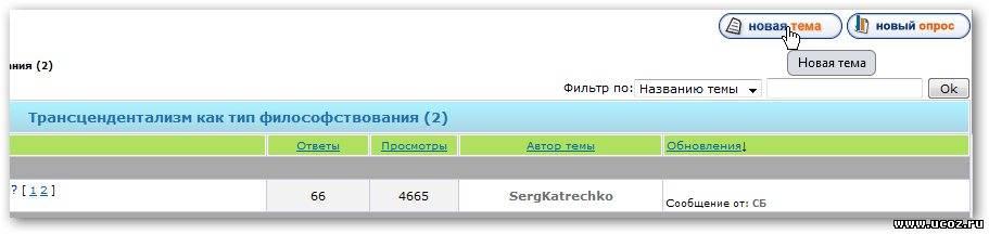 набор кнопок для форума ucoz: