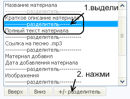 http://forum.ucoz.ru/_fr/58/6990051.png