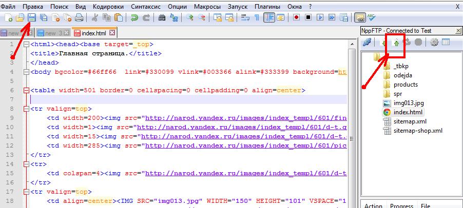 Картинки html вставка html кода картинки на страницу