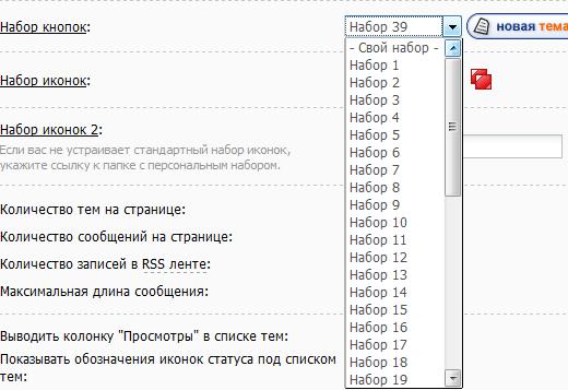 как поменять иконку на ucoz: